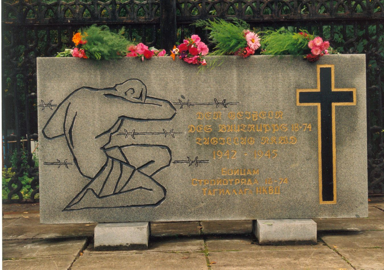 Памятник трудармейцам демонстрирует как страдали немцы в СССР.