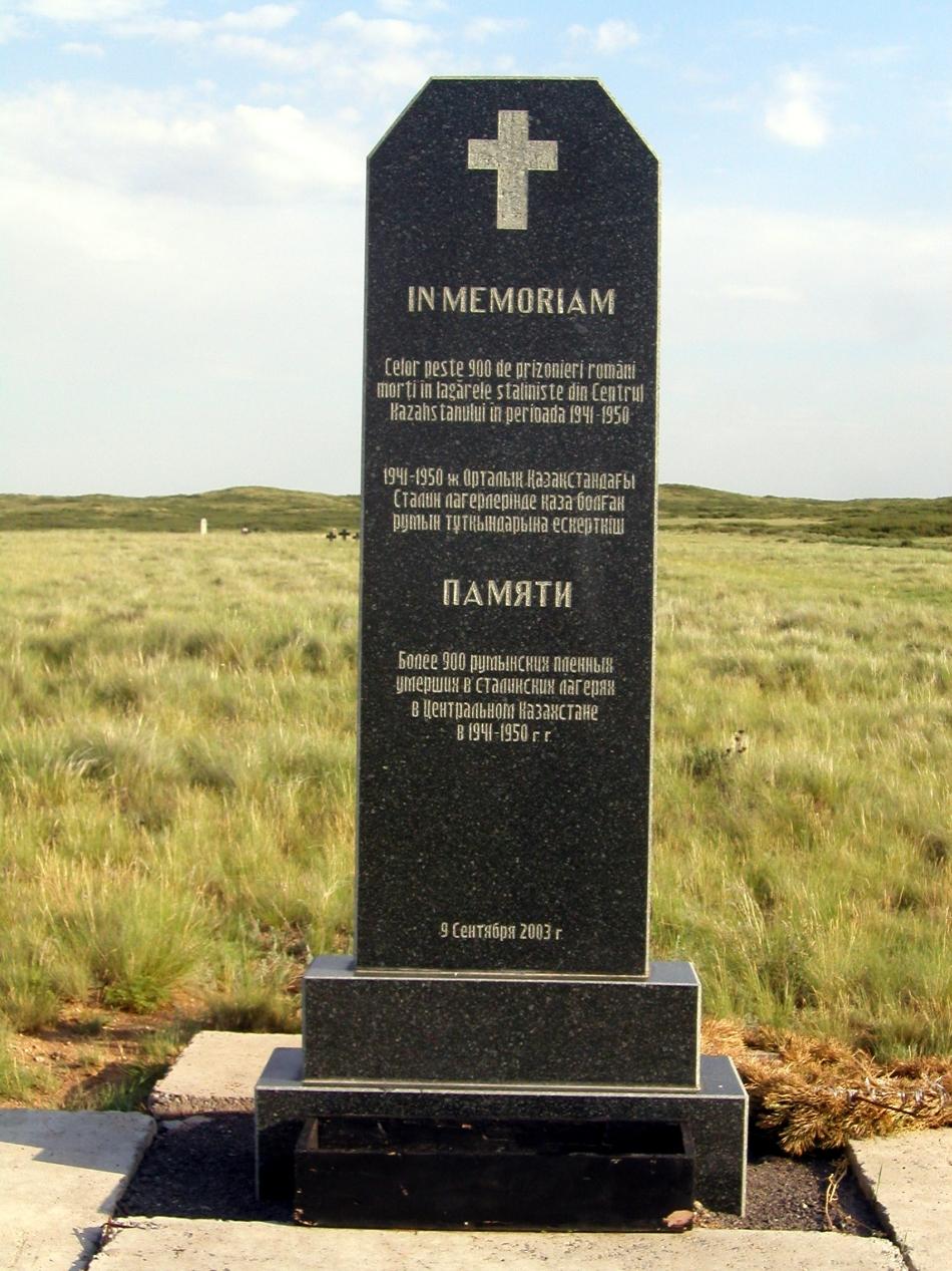 Захороненияв в карагандинском лагере
